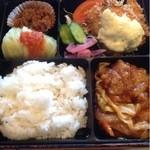 レストラン 三海 - 日替りランチ  680円