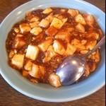 中国料理聚仙 - 麻婆丼てす。  久しぶりの中華です。 麻婆豆腐丼を食べました。  ここのお店は、辛さの調整が可能なので辛めでして貰いました。  これに小ラーメンが付いて680円です。