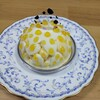 ラ・スプランドゥール - 料理写真:マンダリン。見た目に反して味はど直球にわかりやすい。