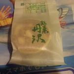 青柳菓子店 - 料理写真:銘菓 丹沢\137
