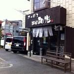 麺屋 和光 - 駐車場は2台分、しかも入れ辛い