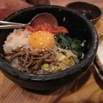 酔虎伝 - 食べかけの石焼ビビンバ 504円