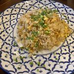 中国菜 智林 - 台湾産カラスミ炒飯