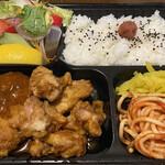グリル プランセス - ハンバーグ&唐揚げ弁当(1000円)