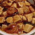 台湾料理故宮 - 21回目11/5 海老と豆腐の豆鼓炒め