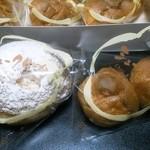 わかさ堂 - 料理写真:ロイヤルシューとベビーシュー