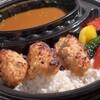 カレー専門店 パオーン!! ザ・カリー - 料理写真:都島鶏ざのふわふわ柔らかな焼きつくねカレー