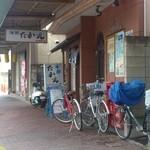 15687175 - 商店街の並びにあります。
