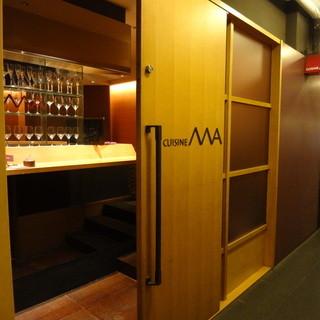 間宮吉彦デザインのお店です。