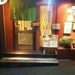 饂飩工房 うばら - 2012.11.05  外観