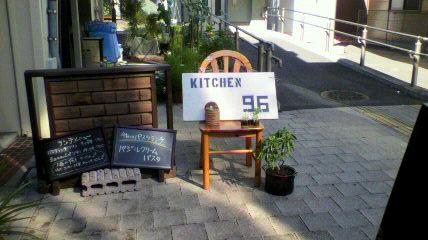 キッチン96