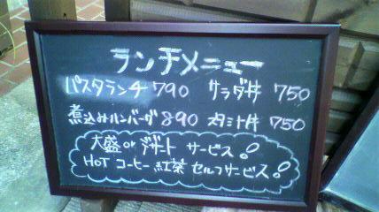 キッチン96 name=