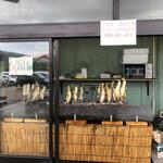 道の駅 関川 あいさい市 - 料理写真: