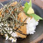おわせ魚食堂 - 鯛の漬け丼