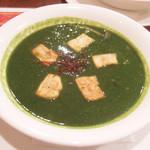 ガネーシュ - キノコとチーズのほうれん草カリー(1250円)