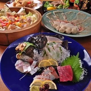 店内には大きな生簀。新鮮で美味い魚に自信あります!!