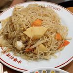 第一亭 - 炒米粉ビーフン ¥800