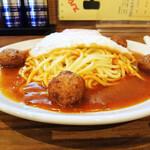 スパゲッティハウス - ミートボール 麺1.2倍 高さ