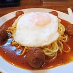 スパゲッティハウス - ミートボール 麺1.2倍