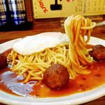 スパゲッティハウス - 麺