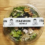 ITAEWON BOWLS & WINE -