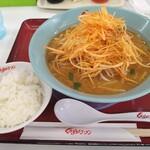 くるまやラーメン  - ネギ味噌ラーメン 850円 半ライス無料