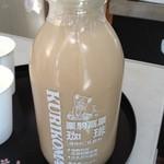 栗駒フーズ - 珈琲牛乳