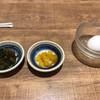 いっかく食堂 - 料理写真:セルフのお漬物と生卵