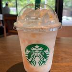 スターバックス・コーヒー - このカップがアボカド栽培に向いているそうです♪