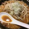 北海道ラーメン きむら初代 - 料理写真:からみそ