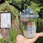 156929735 - 抹茶わらび氷ぜんざい