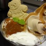 ハロッズ ティー バー - ティーベースのソフトクリームが美味しい!