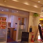 玉泉亭 - お店のリニューアルでなかなか綺麗になりました