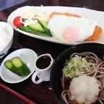 156930938 - カツ定食①