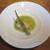 ジェルモーリオ - 料理写真:ズッキーニのクレーマ、天然鱧とオクラのフリット
