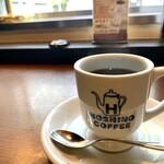 星乃珈琲店 - 前より美味しくなった気がする。こちらのコーヒー、苦手だったのだけど。