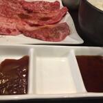 和牛焼肉バル KURAMOTO - ソース 和牛専用   さっぱり昆布入りポン酢