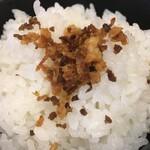 和牛焼肉バル KURAMOTO - ふりかけ
