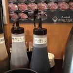 和牛焼肉バル KURAMOTO - 3種類のタレ