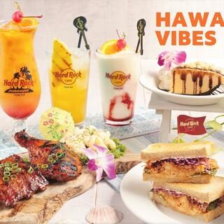 ハワイフェアHAWAIIANVIBES