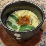 割烹 中むら - 定食などにつく茶碗蒸しも美味しい!隙なし!