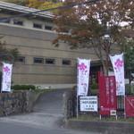 15697339 - 新島八重企画展(二本松市歴史資料館)