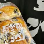 小西のパン - 料理写真:3個入り