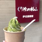 ぐり茶の杉山 - 料理写真: