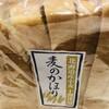 バーンヤードサッポロ - 料理写真:麦のかほり