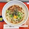 勝美屋 - 料理写真:肉ころきしめん