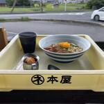 元祖パン麺 ㋧本屋 - 料理写真:出汁冷麺 680円