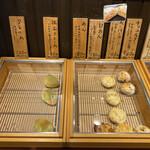 元祖パン麺 ㋧本屋 - menu 2021年8月