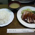 グリルニュートモヒロ - 焼豚定食