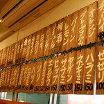 1570414 - 3Fの窓際のメニュー板